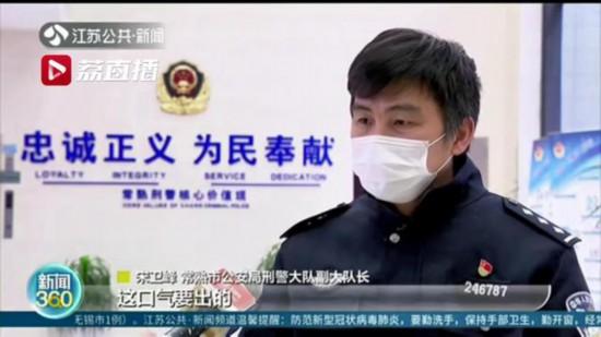 疫情排查壓力大 蘇州常熟13年前命案逃犯自首