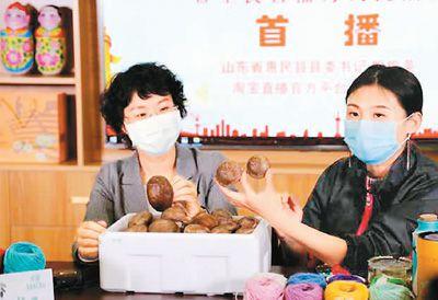 http://www.xqweigou.com/dianshangshuju/114621.html