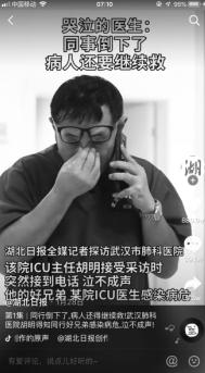湖北日报传媒集团:短视频抗疫既有正能量又有高流量