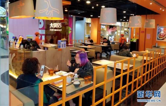 (聚焦疫情防控)(3)广州:餐饮消费逐步恢复