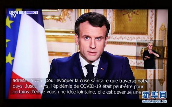 """马克龙宣布法国处于""""战争状态""""全面动员抗疫"""
