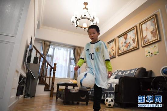 (体育)(3)妈妈许愿的梅西球衣到家了!