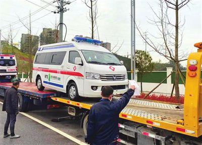 天津市捐赠恩施两辆负压救护车(图)