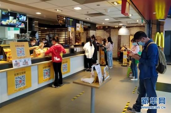(聚焦疫情防控)(2)广州:餐饮消费逐步恢复