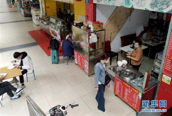 (聚焦疫情防控)(1)广州:餐饮消费逐步恢复