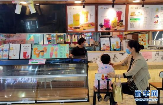 (聚焦疫情防控)(4)广州:餐饮消费逐步恢复