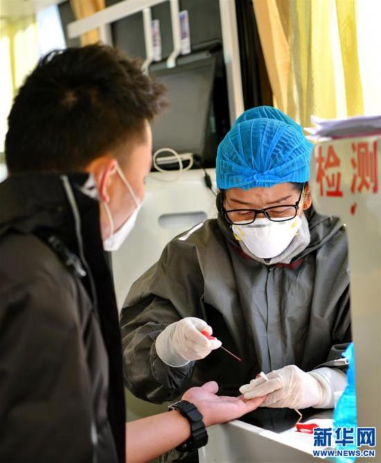 (健康)(3)西藏:无偿献血递真情