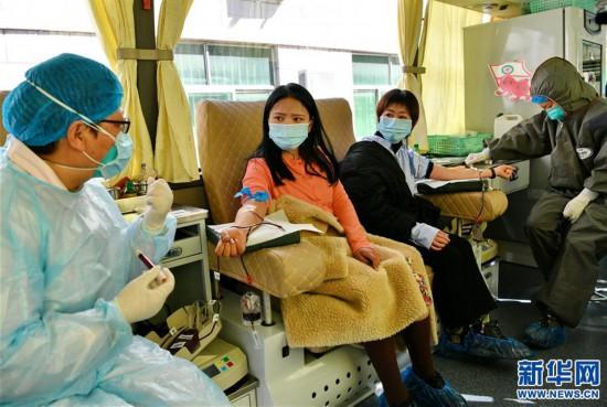 (健康)(2)西藏:无偿献血递真情
