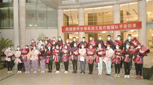 徐州驰援湖北的首批医护人员返徐 英雄归来