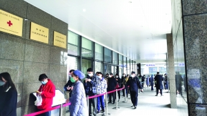 南京全面恢复日常诊疗 想拔智齿还得再等等