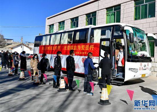 (健康)(1)西藏:无偿献血递真情