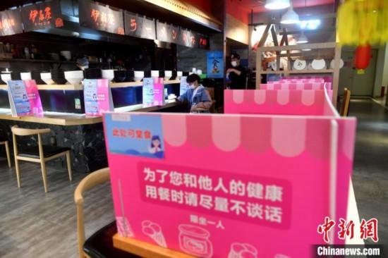 福州餐饮企业陆续恢复堂食限一人