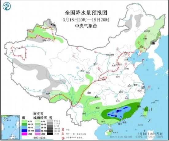 中央气象台:江南华南多降雨华北等地有大风