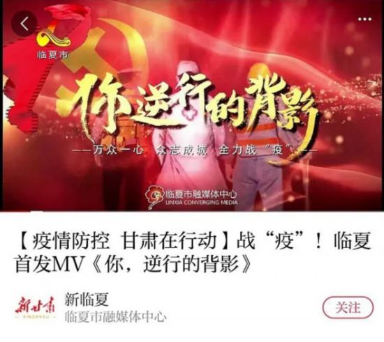 """战""""疫""""时刻:全省一张网""""新甘肃云""""彰显融媒合力"""