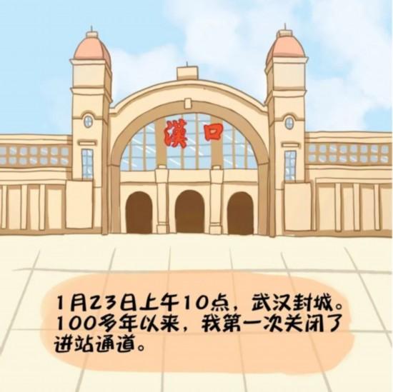 """战""""疫""""时刻:人民铁道""""中央厨房""""筑起铁路系统疫情防控宣传堡垒"""