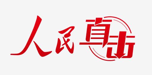 """576套房557套""""內定"""" 江蘇南通""""倒挂盤""""改了嗎?"""