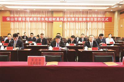 http://www.hjw123.com/meilizhongguo/81580.html