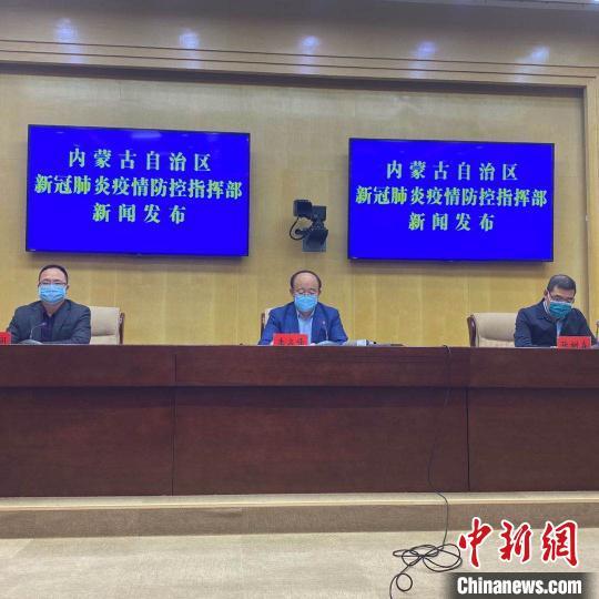 """内蒙古开学在即:家校联合上好疫情防控""""第一课"""""""