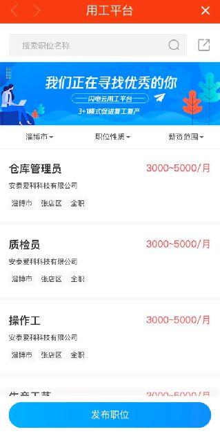"""联动聚力山东县级融媒发出战""""疫""""最强音"""