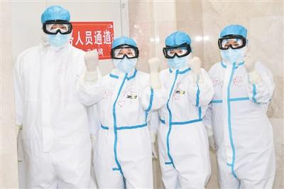 新时代的中国青年堪当大任