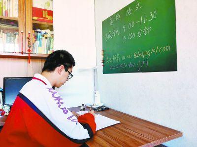 """""""云""""课堂推口福网动教育供给体系快速转型"""