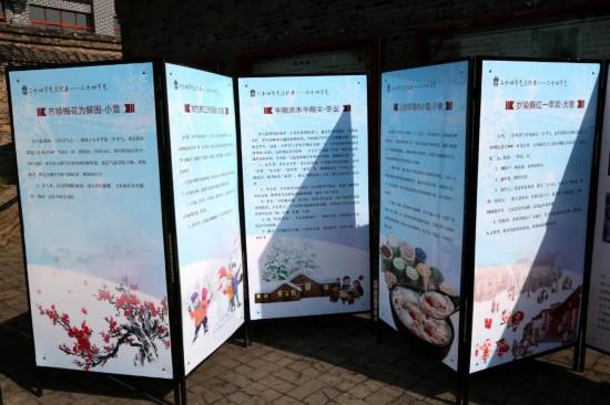 """春分话节气――内乡县衙""""二十四节气展""""开展"""