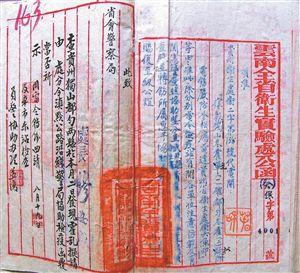 http://www.kmshsm.com/kunmingxinwen/43253.html
