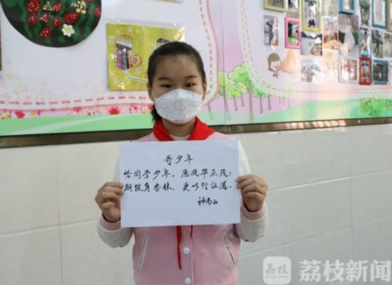 回信了!连云港一小学生收到钟南山亲笔回信