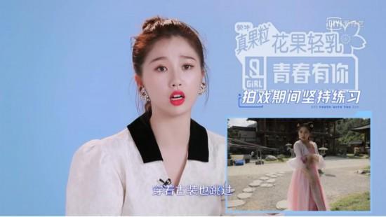 """""""女团""""""""男团""""选秀火热背后中国年轻偶像都去哪儿了"""