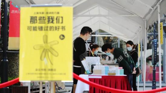 上海露天书集回归,外文书店成
