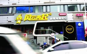 南京部分商场公园不再测体温 影院做好复工准备