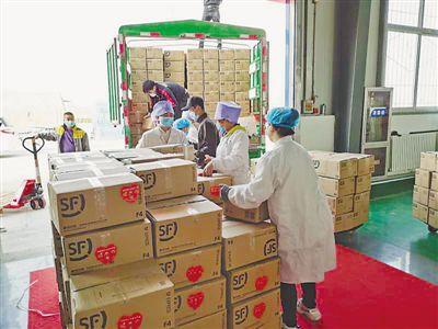 7吨宁夏特色农产品驰援武汉