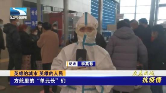 """战""""疫""""实录:设备受限新媒体记者尽显""""十八般武艺"""""""