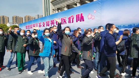 徐州沛县3名援鄂医务人员圆满完成任务