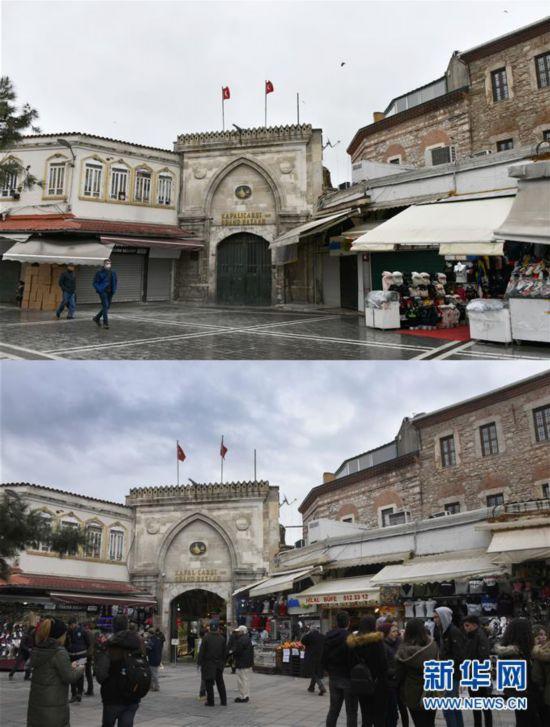 (国际疫情)(1)土耳其关闭伊斯坦布尔大巴扎