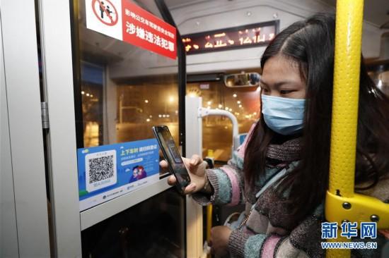 (聚焦疫情防控)(3)武汉市部分公交车恢复开行