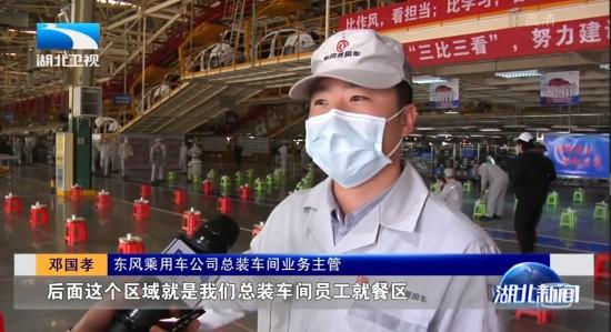 广电视听精准引导舆论疫情防控复工复产两手抓