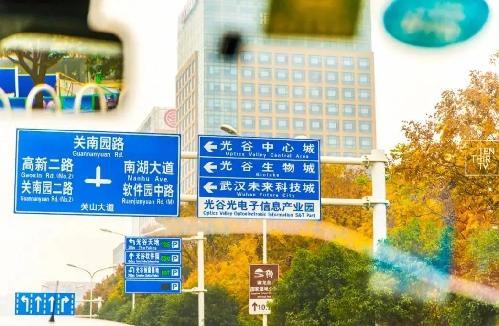 科技企业扩大在武汉招聘规模 促进当地人才就业发展