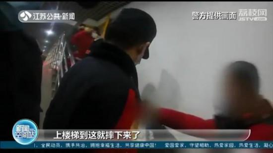 老人南京站内狂奔栽倒楼梯 女儿迷之操作看呆民警