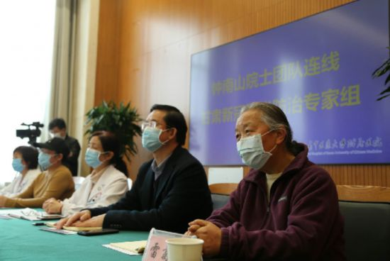 钟南山院士关注深挖传统药物价值 为世界医学做贡献