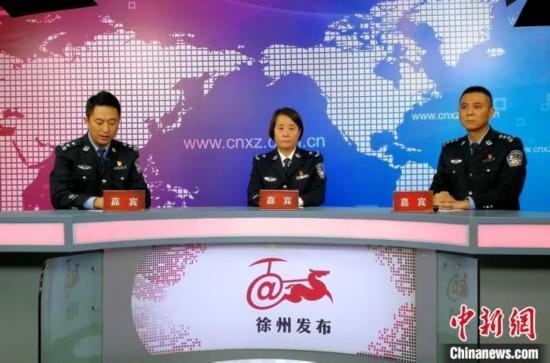 徐州警方疫情防控期间连续破获两起16年前重大命案