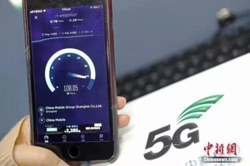 5G加快发展带来啥8万亿消费,300
