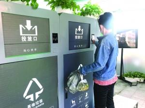 南京64个小区将试行定时定点扔垃圾