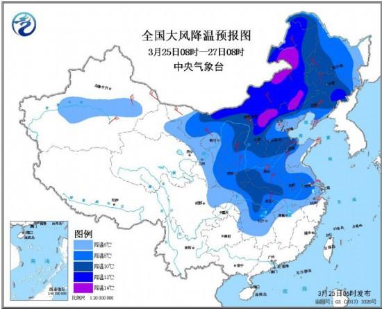 寒潮蓝色预警:部分地区降温幅度可达12℃以上