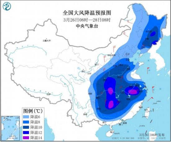 中央气象台:28日早晨北京大部将降至0℃或以下