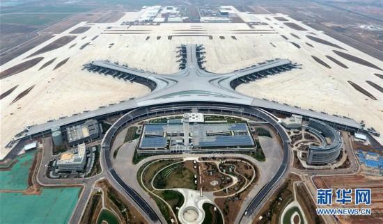 (经济)(1)青岛胶东国际机场项目全面复工