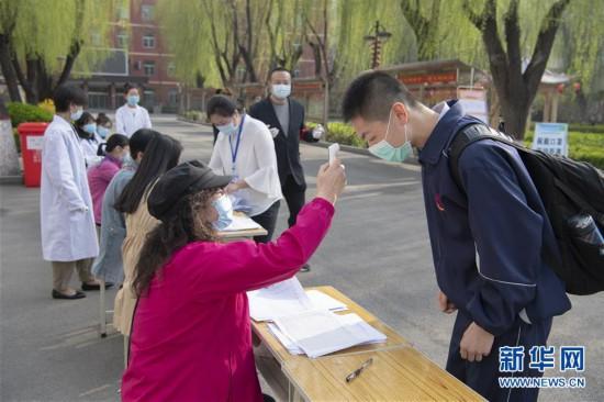 (社会)(5)太原:有序返校迎开学