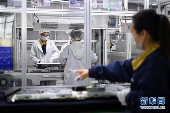(聚焦复工复产)(1)陕西咸阳:加快推进企业复工复产