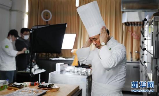 (社会)(1)宋老师的千人网络青团课