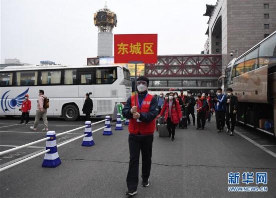 (图文互动)(1)北京第一批滞留湖北人员800余人抵京
